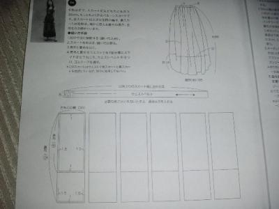 20061216180200.jpg