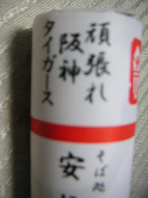 20070108204940.jpg