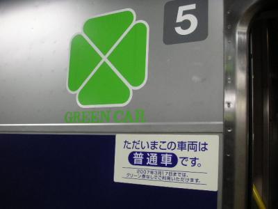 20070116222652.jpg