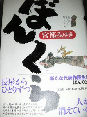 20071020210644.jpg