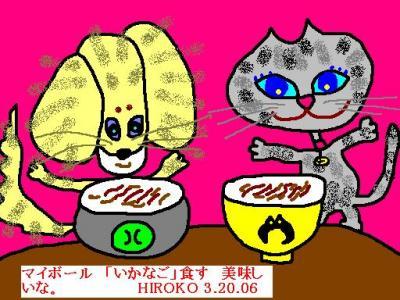 3-20-06-kibinago2.jpg