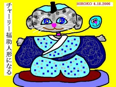 4-18-06-fukusuke.jpg