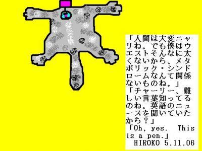 5-11-06-ms.jpg