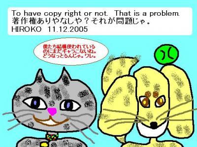 chosaku-11-12-05.jpg