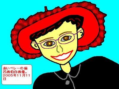 gahaku-11-11-05.jpg