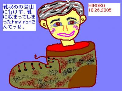 hmy_nori2.jpg