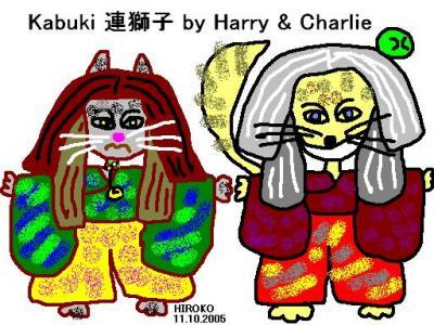 kabuki-11-10-05.jpg