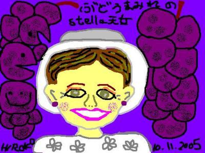 stellaberry.jpg