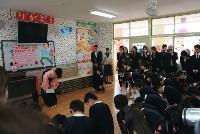 教室で最後のあいさつ