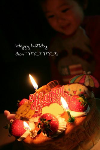 happy birthday momo