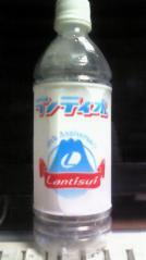 ランティ水