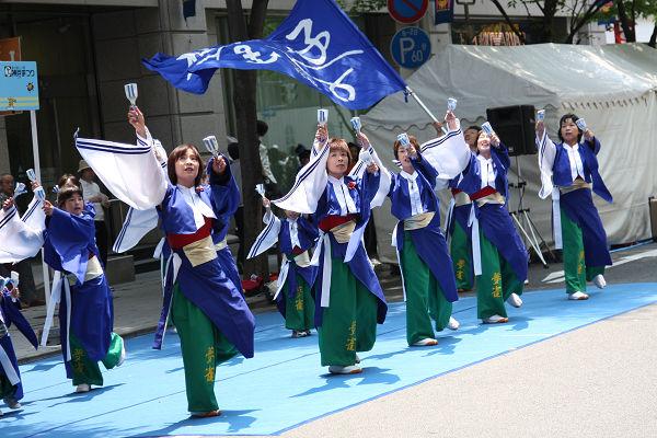 神戸まつり2008_2