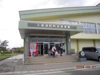 H20.9.27 幼稚園運動会 004
