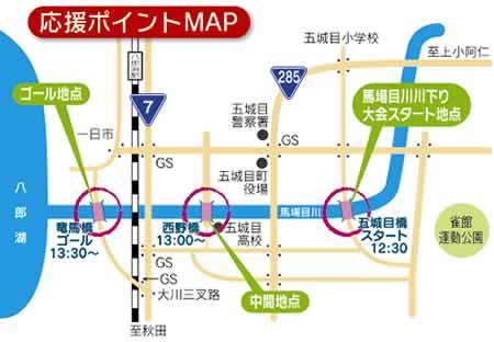 kawa_map.jpg