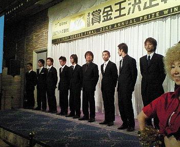 賞金王前夜祭2