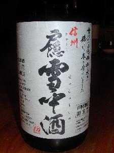 kotori_07_04_09_2