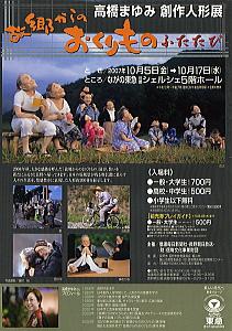 kotori_07_10_09_1