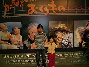 kotori_07_10_09_2