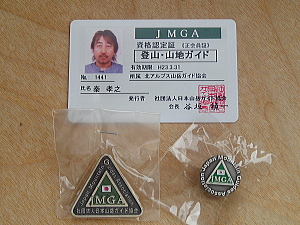 kotori_08_04_16.jpg