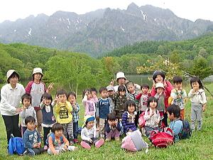 kotori_08_05_28_3.jpg