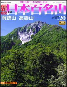kotori_08_06_05.jpg