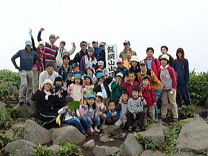 kotori_08_09_28_1.jpg