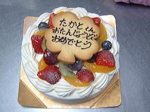 takato_06_05_07_3