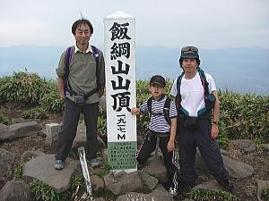 takato_07_06_29_2