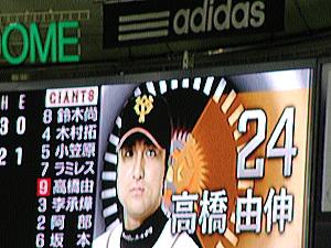 takato_08_08_02_4.jpg