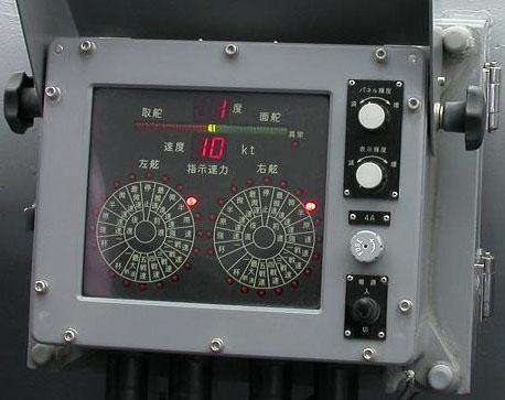 海自の速度通信器