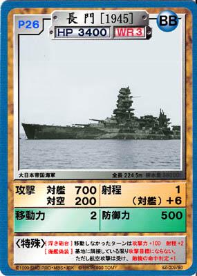 テラ浮き砲台wwww