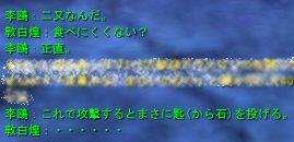 20080607-3.jpg