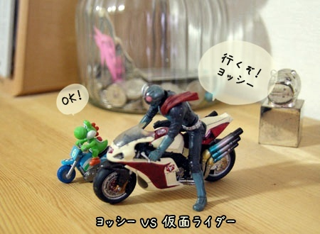 仮面ライダーVSヨッシー