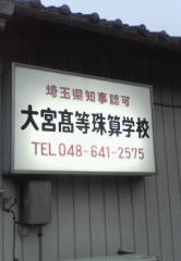 20080516204125