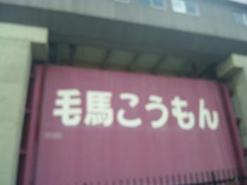 091101_105143.jpg