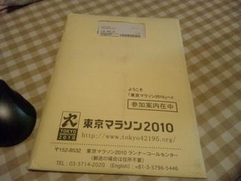 100131_200056.jpg