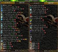 20051010231130.jpg