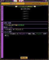 20051215140720.jpg