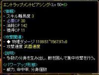 20051220170936.jpg