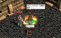 20060208205300.jpg
