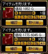 20060312005707.jpg