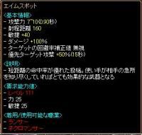 20060702173608.jpg