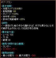 20060702173912.jpg