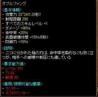 20060703024822.jpg