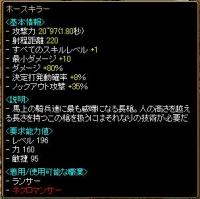 20060703031231.jpg