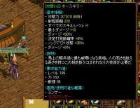 20060815135416.jpg