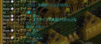 20061004024606.jpg