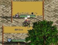 20061004030054.jpg