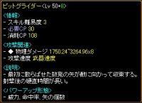 20061013140823.jpg