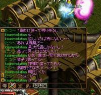 20061013140951.jpg